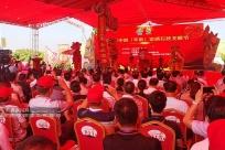 2020年中国(平南)富硒石硖龙眼节开幕(组图)