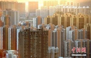 中央定調!下半年房價會降嗎?調控有何變化?