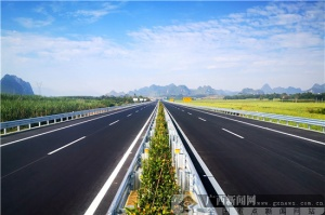 路建集團兩個項目獲廣西建設工程優質結構獎