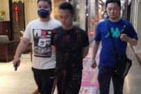 广西男子杀人后冒用亡兄身份 逃亡24年当上经理