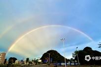 广西:沿海一带雨势仍较强 桂林雨后惊现双彩虹