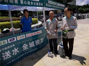 致敬烈陽下的戶外勞動者 廣西蘇寧全城送清涼
