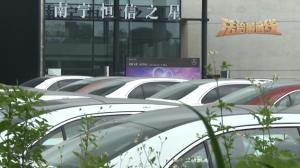南寧一奔馳4S店銷售挪用顧客購置稅 多名車主中招
