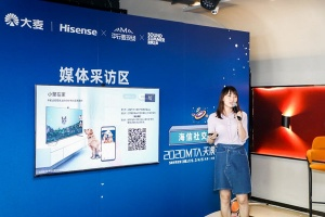 海信發布社交電視新品:1T私有云打造家庭智慧中心