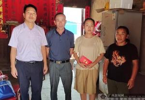 農行桂林資源支行:鼎力支持 貧困戶頻出金鳳凰