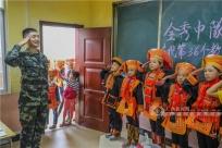 來賓:武警官兵走訪慰問援建學校