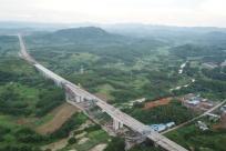 9月14日焦点图:平陆运河特大桥合龙 年底建成通车