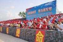 广西第20个全民国防教育日主题活动在贵港启动