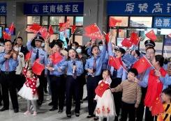 高鐵站里慶國慶