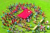 """10月9日焦点图:国庆中秋假期 壮乡尽染""""中国红"""""""
