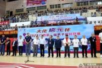 广西第二届男子篮球联赛在大化开幕