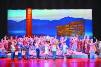 壮剧《我家住在铜鼓岭》在京演绎壮乡文化扶贫故事