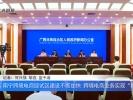 """南宁跨境电商综试区建设不断加快 跨境电商业务实现""""秒通关"""""""