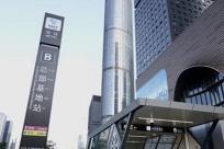 <b>南宁地铁迈入4.0时代!快来打卡沿线网红点</b>