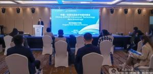 推动科技成果转化 中国-东盟先进技术专题对接会举行