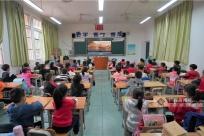 《湘江1934·向死而生》走進南寧云景路小學