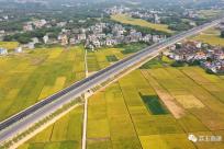 2020年12月9日焦点图:荔玉高速公路通车在即
