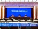 """""""广西教育提升三年行动计划""""各项目标任务全面完成"""