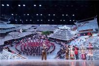 高清圖集:廣西三江音樂盛典迎新年