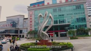百色右江医学院附院40周年宣传片