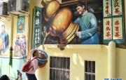 廣州:老街變身網紅打卡地