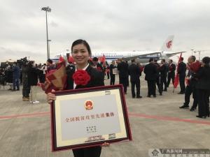 中国人寿崇左分公司荣获全国脱贫攻坚先进集体称号