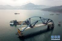 內地企業獨家承建的香港將軍澳大橋主橋安裝成功