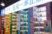 """自由自在徜徉在書海里!南寧""""無人書店""""來了(圖)"""