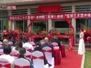 广西首家骆越铜兵器艺术馆正式开馆
