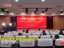 中国援科摩罗短期抗疫医疗队从广西启程