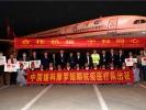 中国援科摩罗短期抗疫医疗队凌晨启程赶赴科摩罗