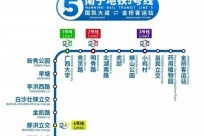 南宁地铁5号线又有新进展!这条线经过你家吗?
