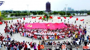 """玉林市直宣传文化系统开展""""红心向党""""快闪活动"""