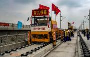 安九高铁湖北段开始铺轨