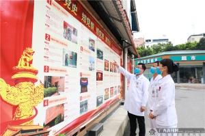 南宁市第八人民医院创新学习形式 让党史学习教育入脑入心