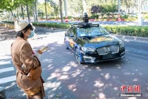 交通运输部:全国已认定7个自动驾驶封闭场地测试基地