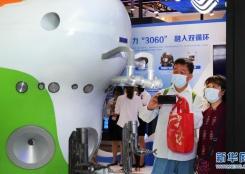 中国品牌日活动在沪举行