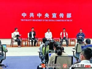 """刘入源在京参加中宣部中外记者见面会,分享带领群众发""""羊""""财的故事"""