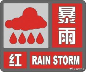 雨水突袭南宁变清凉 未来两天广西多地仍有阵雨