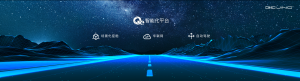 北京汽车首款搭载鸿蒙系统燃油SUV即将亮相