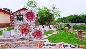 """广恩村要建""""城市乡村公园"""""""