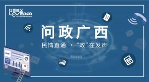 """【问政广西】""""鬼火少年""""扰民炸街 公安部门开展专项整治"""