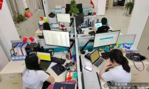 农行南宁科技支行认真组织开展筛查电信网络诈骗涉案账户