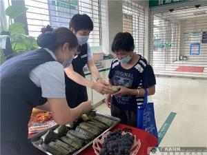 邕宁农村信用联社开展端午节系列活动