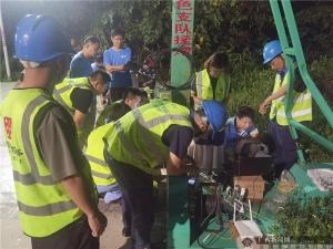严阵以待,服务在线 中国电信百色分公司抗震救灾保通信