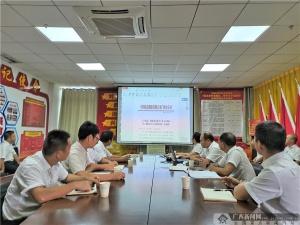 中国电信南宁分公司组织党员干部开展专题学习