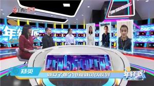 广西云推出青年跨国连线聊天节目《年轻派》 首期