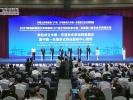 2021陆海新通道北部湾国际门户港合作峰会暨中国—东盟港口城市合作网络论坛在南宁举办
