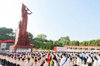 自治區烈士陵園舉行2021年國家法定烈士紀念日公祭活動