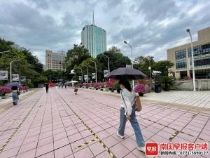 注意!台风+冷空气来袭,广西启动Ⅳ级应急响应